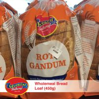 Adventist Bakery Wholemeal Bread Loaf (450g)