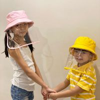 Face Shield With Hat Children Size