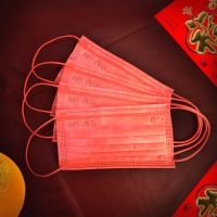 GSH CNY Surgical 3 Ply Face Mask
